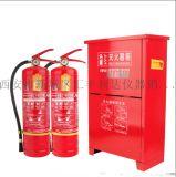 西安消防器材哪余有賣消防器材