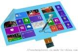 55-98英寸透明电磁天线板TEAP1电磁触控屏