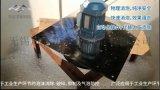 气井井口固体固定消泡技术优化与应用