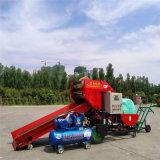 贵州青贮饲料打捆包膜机视频 玉米秸秆粉碎打包机