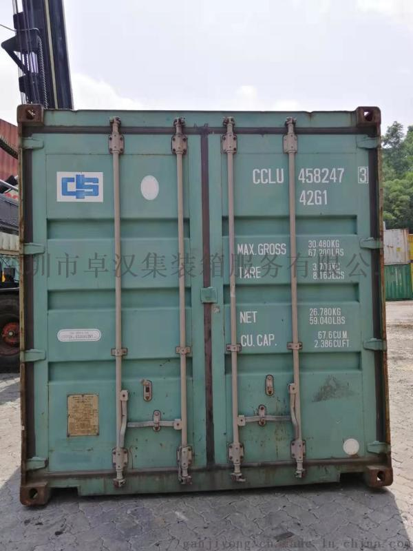 深圳二手集装40GP 40英尺长度12米集装箱