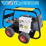 沃力克WL35/21高壓清洗機可用於設備除污除鏽
