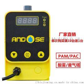 1升7bar安道斯电磁计量泵AS0107