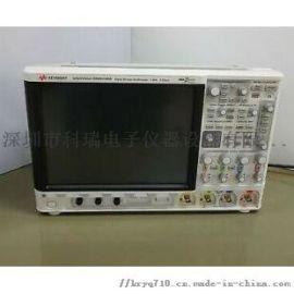 美国EDUX1002A安捷伦/Agilent示波器