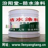 防水涂料、汾阳堂, 防水涂料用于粘结补强和加固处理