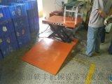 流水线升降平台|固定式电动升降平台制造厂