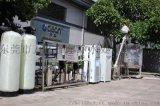 車用尿素生產專用去離子水設備 車用尿素溶液設備