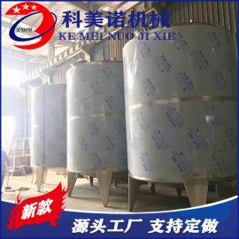 山泉水过滤设备 矿泉水超滤/钠滤净水装置