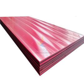 UPE超高分子量聚乙烯板可定做