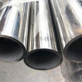 广东304不锈钢圆管厂家,镜面不锈钢圆管现货