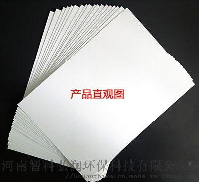 台纸植物标本制作河南智科弘润环保科技有限公司