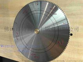 切割角码耐用铝合金锯片