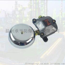 煤矿井下连击电铃BAL1-127L矿用防爆电铃