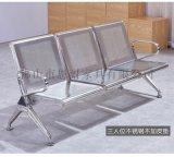 不鏽鋼公共排椅圖片-尺寸-廠家地址