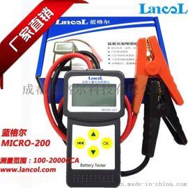 汽车蓄电池检测仪,AGM电瓶测试,电池寿命检测仪
