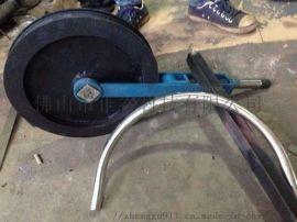 手动弯滚器 扳管器 半人工弯管机