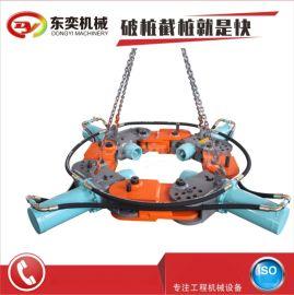 破桩机快速拆除桩头、截桩机破拆灌注桩机、