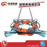 破樁機快速拆除樁頭、截樁機破拆灌注樁機、