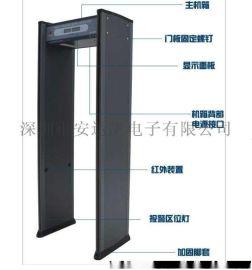 報警防水體溫安檢門廠家 篩檢發熱症狀病人 體溫安檢門