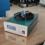 上海超聲波點焊機 手持式超聲波點焊機