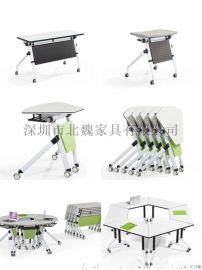折叠培训桌|可折叠培训台|广东培训桌生产厂家