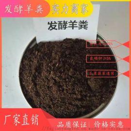柳州发酵羊粪-鹿寨干牛粪-融安鸡粪有机肥