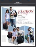 江楓服飾提供  歐洲都市情侶雙肩包