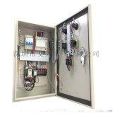 工地臨時用電一級箱臨時用電防雨配電箱成套配電櫃