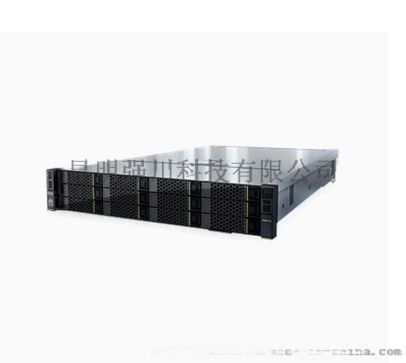 雲南華爲2288H伺服器經銷商_昆明華爲伺服器代理商