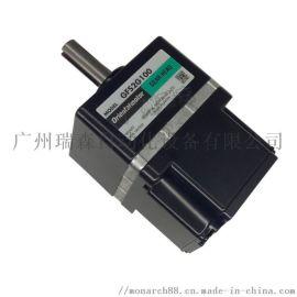 OM代理日本电机平行轴减速机5GN90KF/5GN9KF