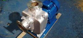 ZW管道排污泵厂家直销可定制不锈钢/防爆卧式管道泵