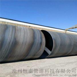 输水用厚壁防腐螺旋钢管螺旋焊管 河北螺旋焊管