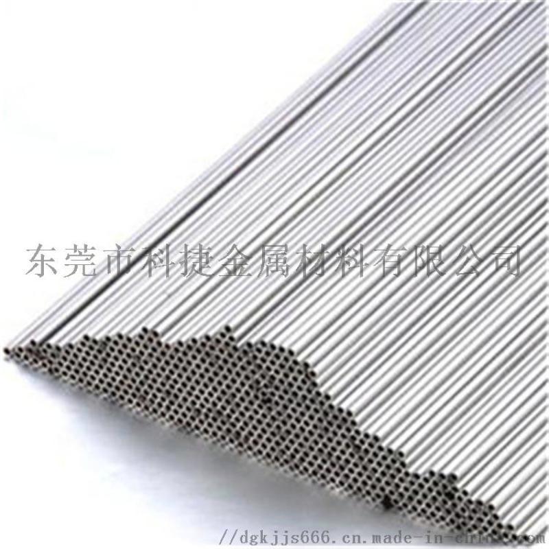 现货1060优质铝管  精密毛细铝管 可加工