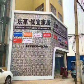 首饰店介绍镂空铝单板 雕花铝合金门头铝单板