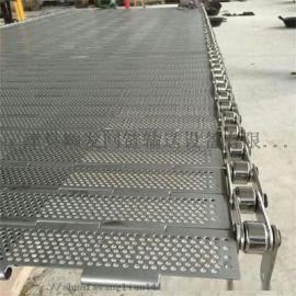 厂家直销304不锈钢链板 烘干机不锈钢输送链板