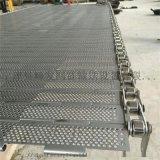 廠家直銷304不鏽鋼鏈板 烘乾機不鏽鋼輸送鏈板