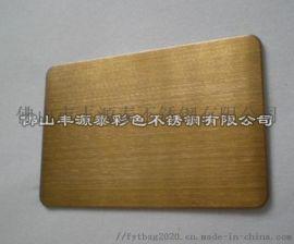 定制304不锈钢工业板