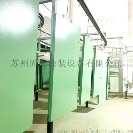 淋喷式前处理设备  木制类产品粉喷生产线