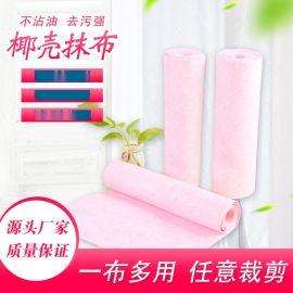 域王椰壳抹布广告mp3