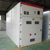 35KV配电柜 专业高压柜厂家热销