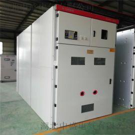 35KV配电柜 专业高压柜厂家**