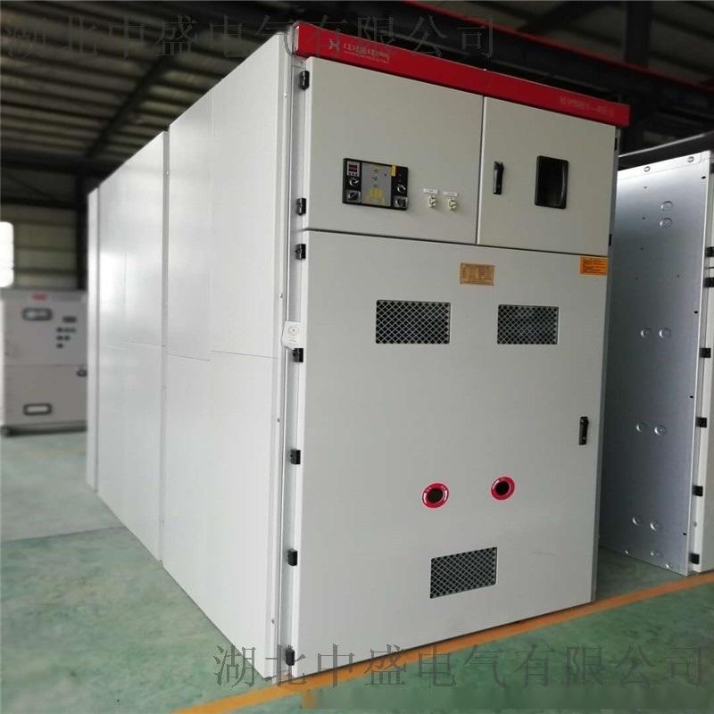 35KV配电柜 专业高压柜厂家