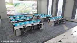 指挥台-操作台-控制台-指挥中心办公家具定制厂家