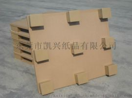 纸卡板包装生产设计厂家