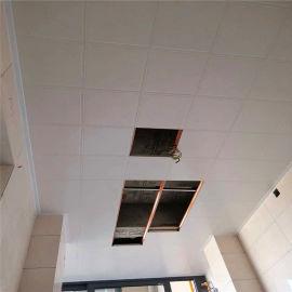样板间吊顶冲孔铝扣板 商品房白色铝扣板吊顶