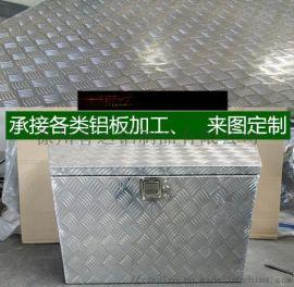 五条筋花纹铝板防滑压花铝板供应