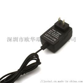 12.6V2A/3A 电池充电器