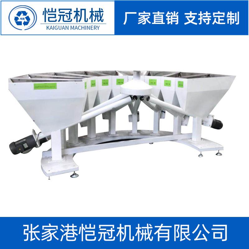 全自动食品小料配料机配方机 辅料配料设备
