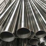 广州不锈钢装饰管,光面304不锈钢装饰管
