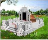 石雕墓碑 墓碑定做大型中式農村土葬家族墓